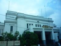 Stasiun Tg Periuk