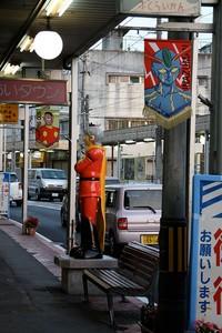 Suasana Manga Road (sumber: hobbylink.tv)