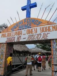 Gapura di dermaga Pulau Asey (Sastri/ detikTravel)