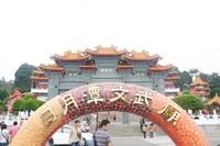 Inilah Kuil Wenwu