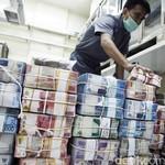 Bos Baru OJK: Jangan Sampai Bank Besar Gilas yang Kecil