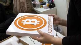 Satu Lagi Pasar Bitcoin Tutup di China