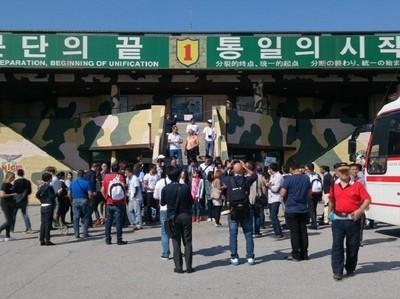 Deg-degan! Wisata ke Perbatasan Korea Utara