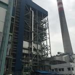 Proyek 35.000 MW di Cirebon Sempat Terkendala Tumpang Tindih Izin