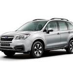 Subaru akan Mulai Jualan Lagi di Indonesia, Forester Jadi Andalannya