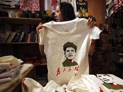 Aneka Suvenir Paling Nyeleneh dari China