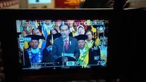 Jokowi: Ini Tahun Efisiensi, Entah Ganti Menteri atau Gimana Nanti