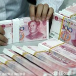 Pemerintah China Protes S&P Pangkas Peringkat Utang
