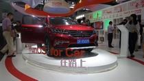 Yun OS Alibaba Bikin Mobil Jadi Pintar