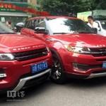 Range Rover Evoque Cium Kloningannya