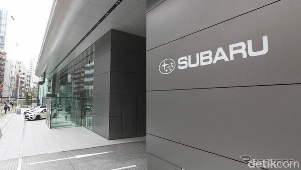 Subaru Siap Produksi Mobil di Thailand