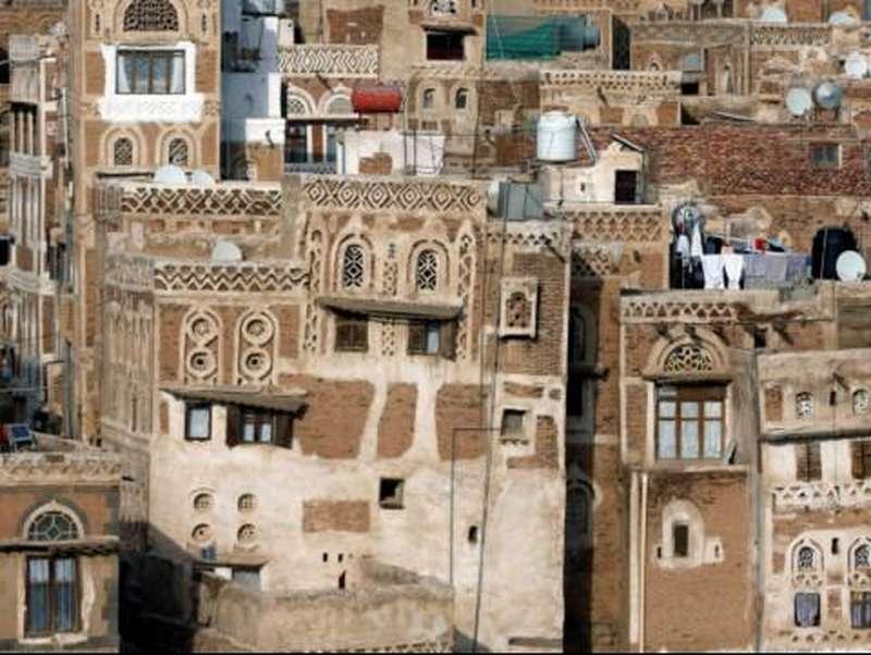 Serangan Udara Tewaskan 35 Orang di Yaman