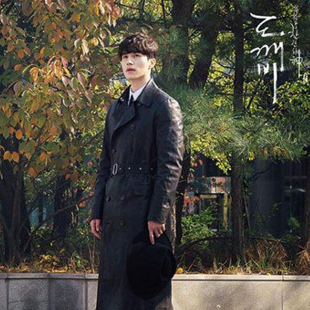 Lee Dong Wook Sempat Depresi Usai Bintangi Goblin