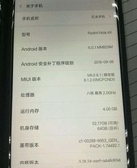 Xiaomi Siapkan Redmi Note 4X dengan Layar Lengkung