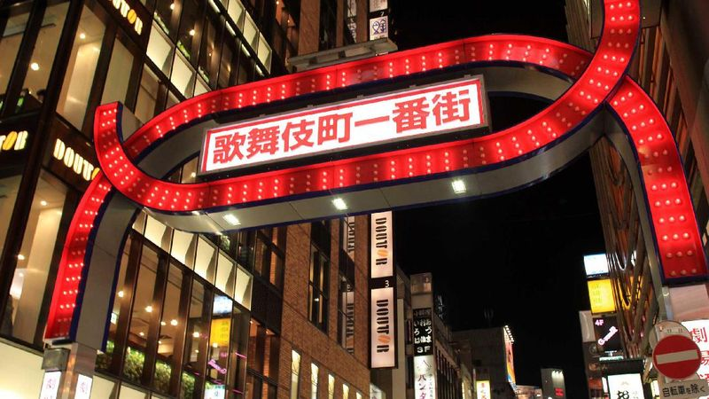 Di balik warna-warni Shinjuku di Tokyo, terselip Kabukicho yang sarat hiburan dewasa. Pintu kawasannya ditandai dengan sebuah papan besar berwarna merah (Randy/detikTravel)