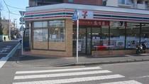 Jelang Olimpiade 2020, Jepang Perkuat Larangan Merokok di Convenience Store