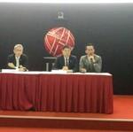 Ingin Naik Kelas, Bank Asal China Ini Tambah Modal Rp 2,3 T