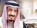 Raja Salman Kaya, Tapi Bagaimana Ekonomi Arab Saudi Saat Ini?