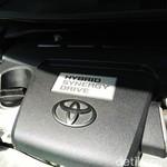 Soal Mobil Ramah Lingkungan, Toyota Fokus ke Mobil Hybrid