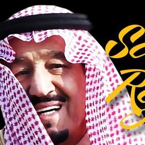 Besok Raja Salman Datang, Ini yang Akan Ditawarkan Pertamina