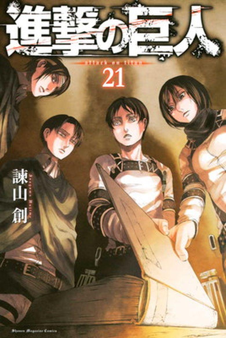 6 Hal Dalam Cerita Manga Yang Mustahil Terjadi Di Kehidupan Nyata