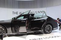 LS 500hl, Mobil Tercanggih Lexus