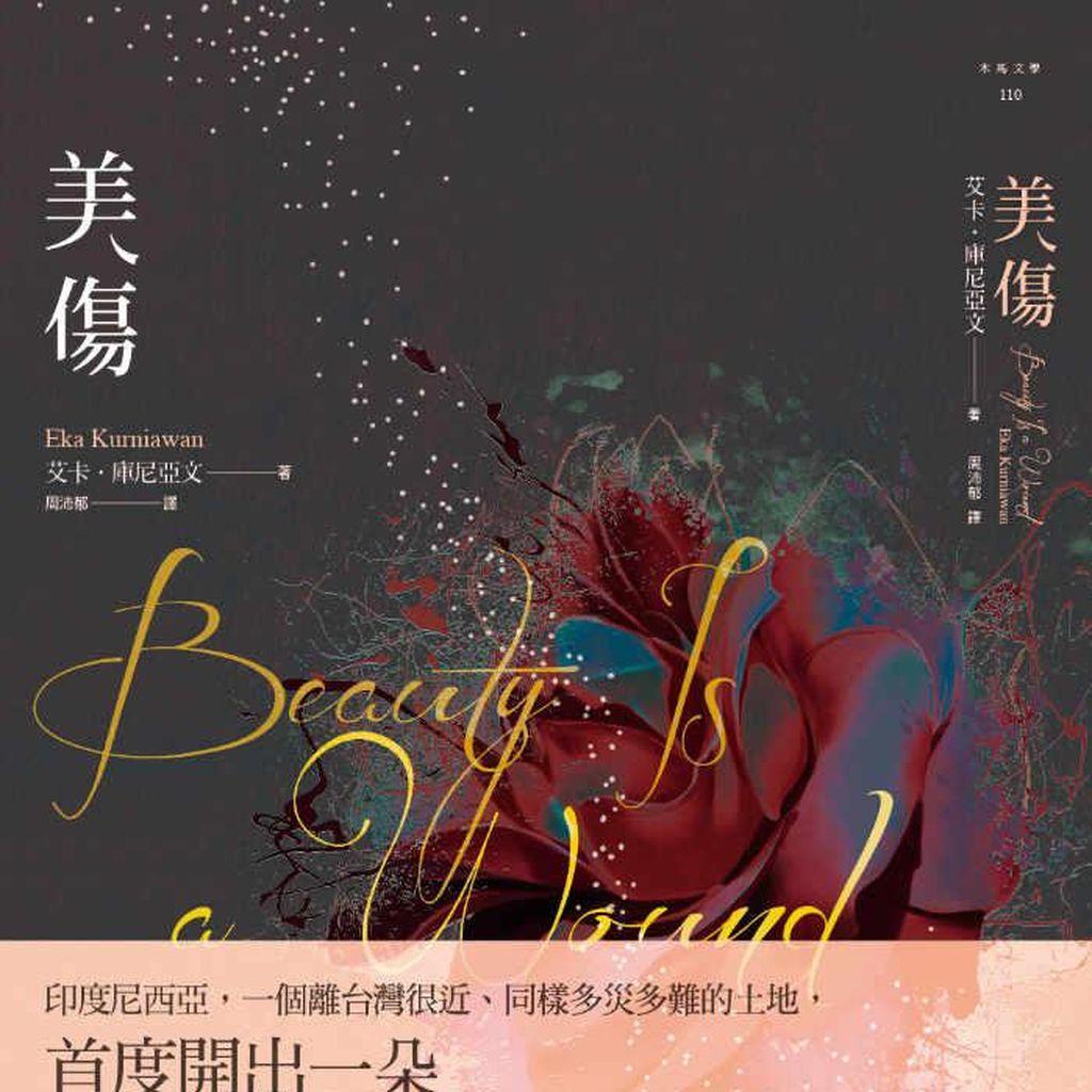 Novel Cantik Itu Luka Terbit dalam Bahasa Taiwan