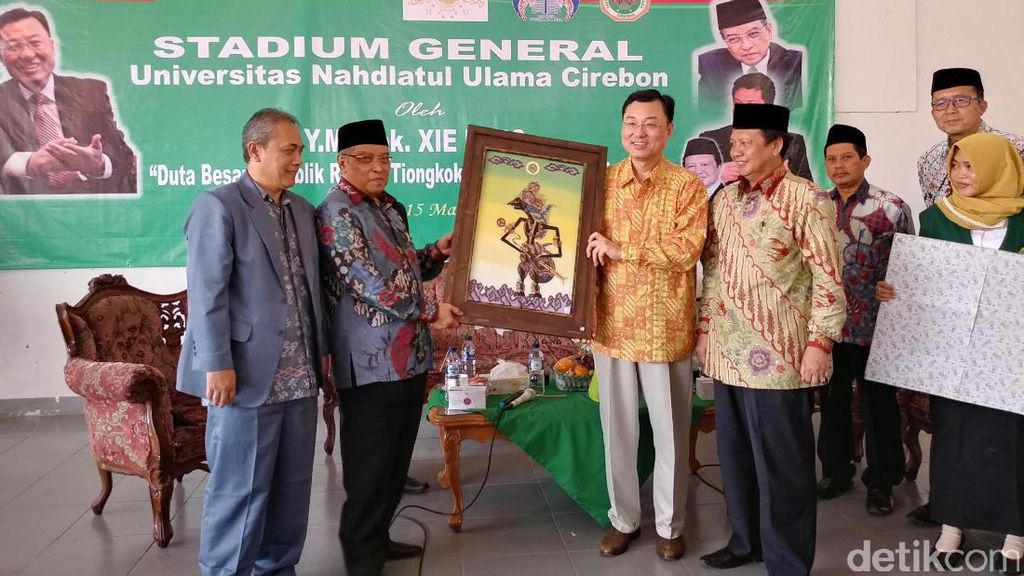 Dubes China dan Said Aqil Isi Kuliah Umum di Universitas NU Cirebon