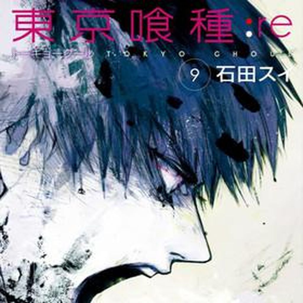 Manga Tokyo Ghoul Terjual 22 Juta Eksemplar