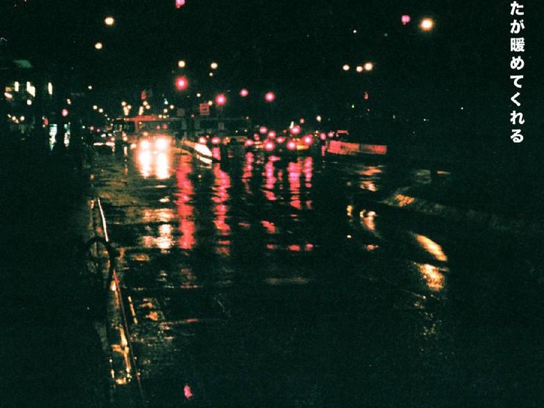 Warm On A Cold Night HONNE: Seperti Flu di Musim Hujan