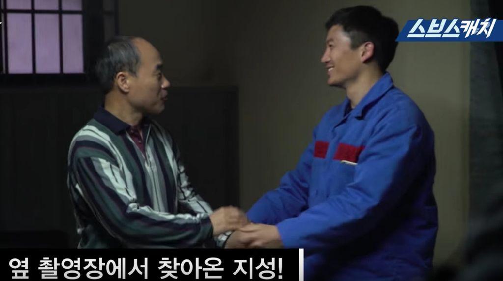 Seperti Drama Defendant, Ji Sung Muncul di Whisper
