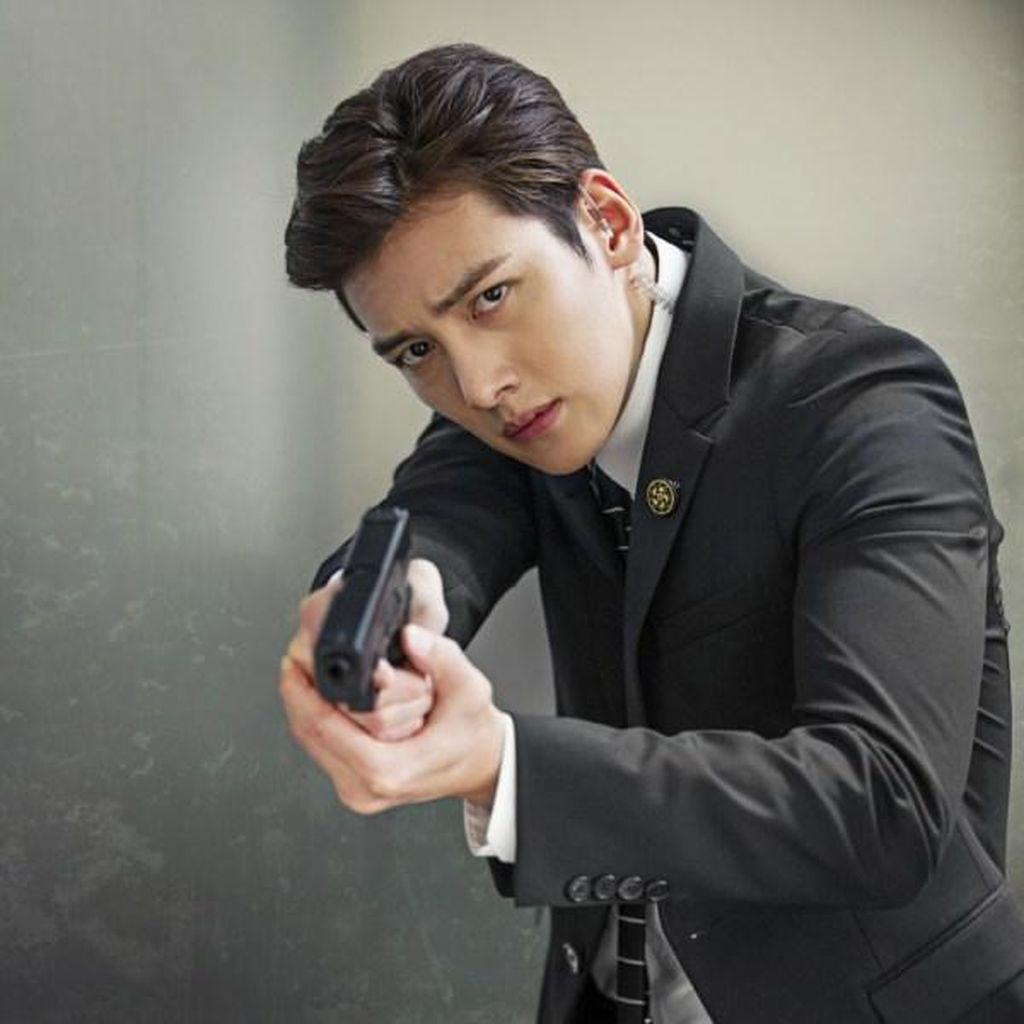 Ji Chang Wook dan Nam Ji Hyun Main Drama Baru Suspicious Partner