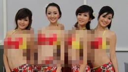 Bisakah Maskapai Bikini Terbangi Langit Indonesia?