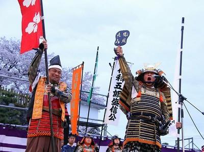 Garuda Indonesia Ikut Ramaikan Festival Samurai Terbesar Sedunia