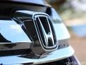 Soal LCEV, Honda Tunggu Kepastian dari Pemerintah