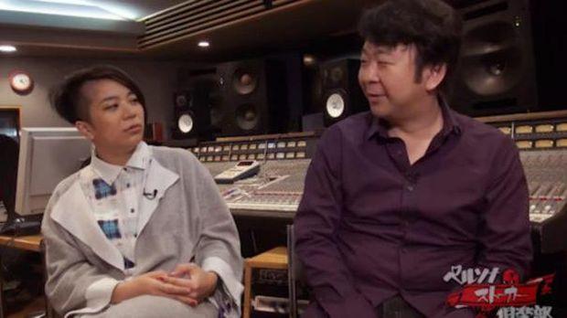Lyn Inazumi, salah satu pengisi soundtrack Persona 5.