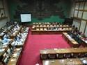 Bahas RUU PNBP, Anggota DPR yang Hadir Cuma 8 Orang