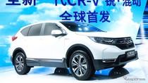 Untuk Pertama Kalinya Honda CR-V Pakai Hybrid