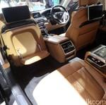 Konsumen Mobil Mewah Lebih Pentingkan Interior Mobil