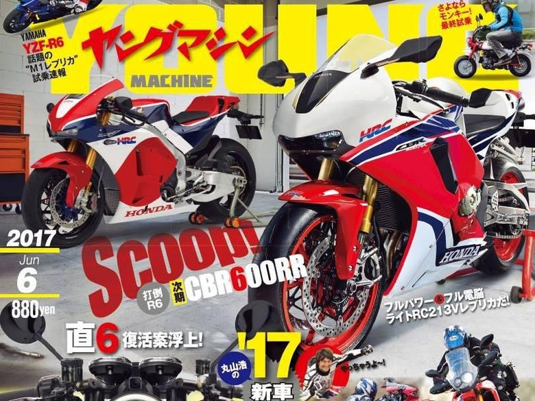 Honda CBR600RR Bakal Berbaju RCV