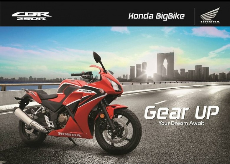 Bukan CBR250RR, Honda Malaysia Lebih Pilih Perbarui CBR250R