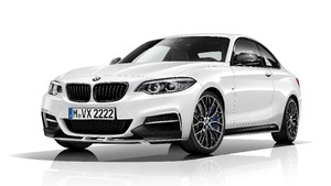 BMW M240i M Performance Edition, Cuma Ada 750 Unit