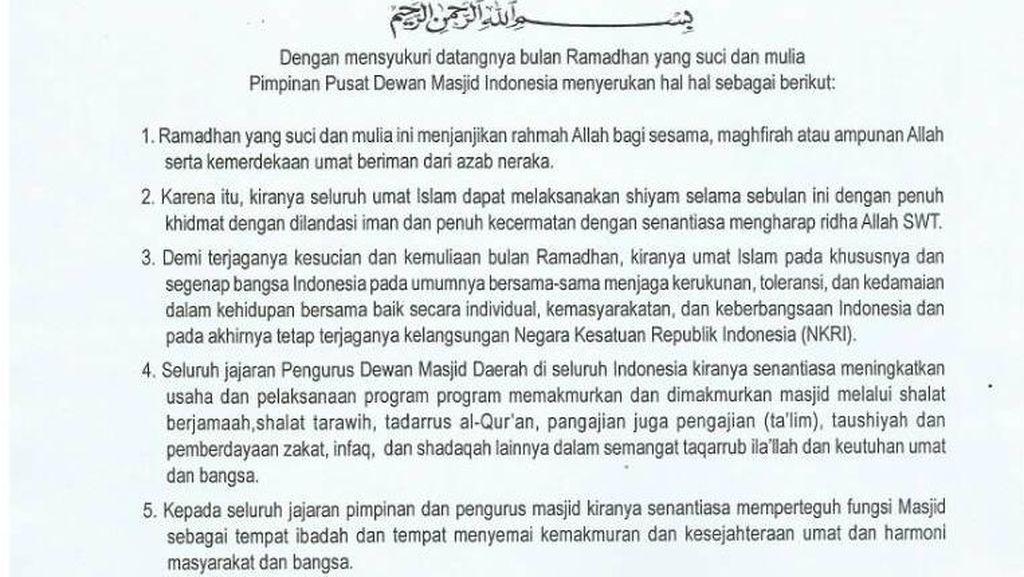 Dewan Masjid: Di Ramadan, Beri Tausiyah Tentang Persaudaraan Bangsa