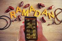 Menimbun Pahala di Bulan Ramadan Lewat Smartphone