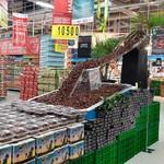 Promo Kurma Curah Tunisia di Transmart Carrefour