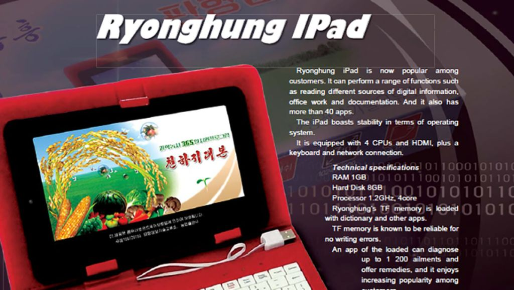 Ryonghung iPad, Tablet ala Korea Utara