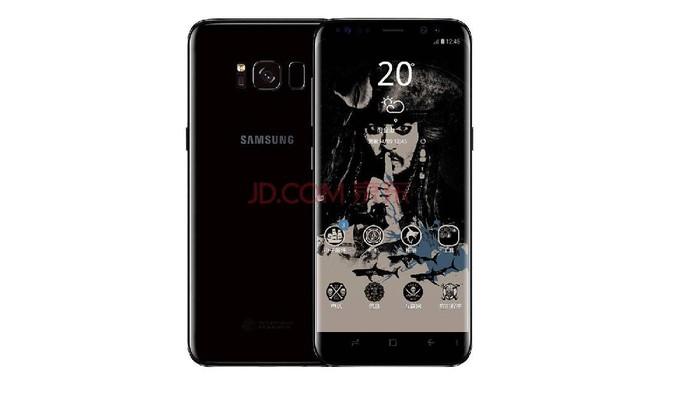 Samsung Galaxy S8. Foto: internet