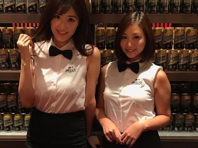 Bar Bertema Playboy Hadir di Jepang