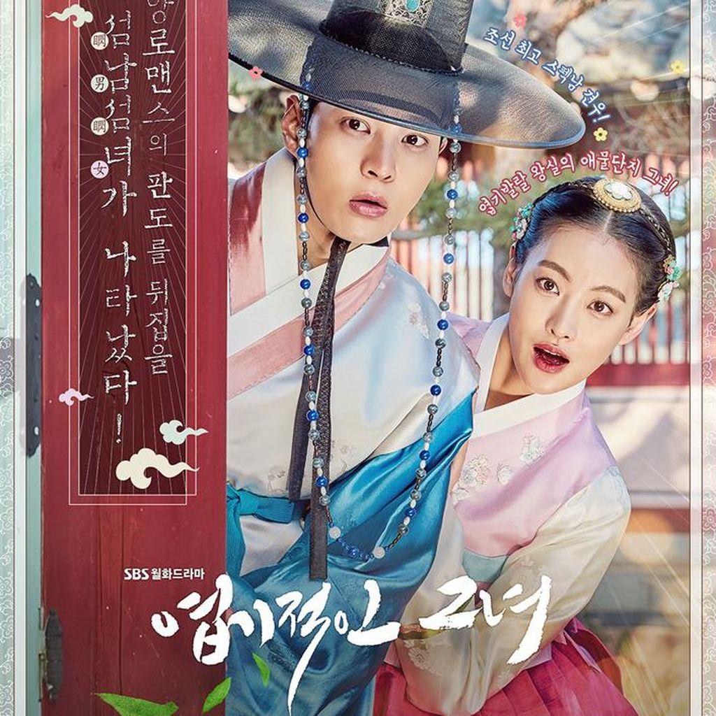 Main Bareng di My Sassy Girl, Oh Yeon Seo Puji Kerja Keras Joo Won