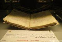 Al Quran berusia 949 tahun (Fitraya/detikTravel)